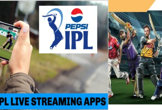 watch ipl matches
